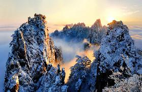 Sunrise at Mt. Huang Shan