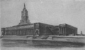 Project to the architectural contest for the Palace of the Soviets