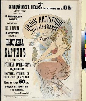 Poster for the Exibition of Russian and French artists