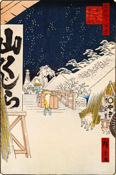 Bikuni Bridge in the Snow (One Hundred Famous Views of Edo)
