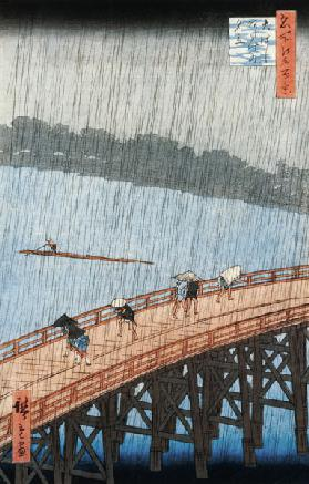 Sudden Shower over Shin-Ohashi Bridge and Atake (Ohashi Atake no Yudachi), from the series 'Meisho E