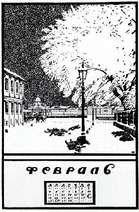Februar 1907. Calendar of the Russian Revolution