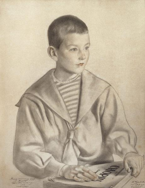 Portrait of Dmitri Dmitrievich Shostakovich (1906-75) as a Child