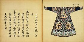 A Summer Robe Or Chao Pao Of The Wife Of An Imperial Duke