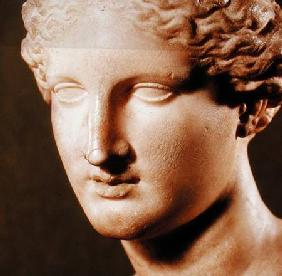 Head of Artemis