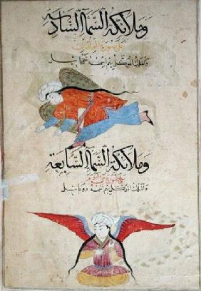 Ms E-7 fol.39b Head of the Angels of the Sixth Sky and the Head of the Angels of the Seventh Sky, fr