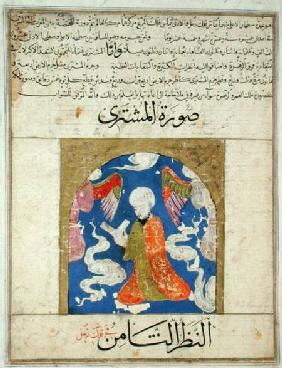 Ms E-7 A Man Reading, illustration from 'The Wonders of the Creation and the Curiosities of Existenc