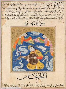 Ms E-7 A Man, surrounded angels and playing a lute, illustration from ''The Wonders of the Creation