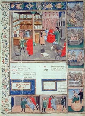 Page from the 'Canon of Medicine' by Avicenna (Ibn Sina) (980-1037)