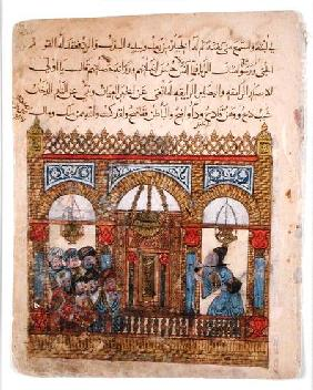 Interior of a Mosque, from 'The Maqamat' (The Meetings)