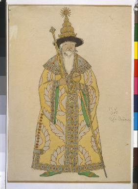 Tsar Dadon. Costume design for the opera The golden Cockerel by N. Rimsky-Korsakov