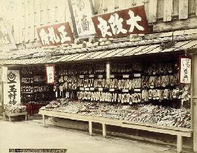 Shoe shop in Kyoto, c.1890 (hand-coloured photo)