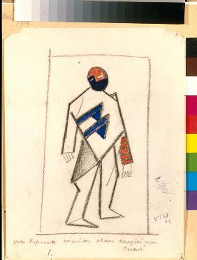 Chorister. Costume design for the opera Victory over the sun after A. Kruchenykh