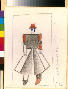 Gravedigger. Costume design for the opera Victory over the sun after A. Kruchenykh