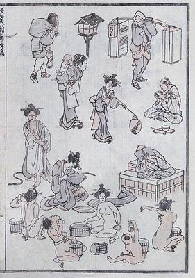 Daily life gestures, from a Manga (colour woodblock print)