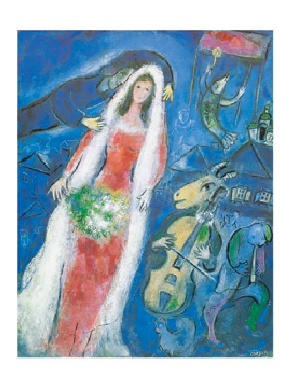 la mariee 1950 marc chagall as art print or hand. Black Bedroom Furniture Sets. Home Design Ideas