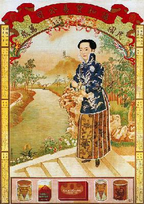 China: Chinese commercial calendar poster