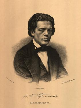Portrait of the composer Anton Rubinstein (1829-1894)