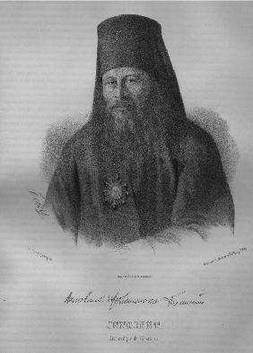 Portrait of Archbishop Innokenty (Borisov)
