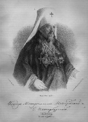 Portrait of Metropolitan Isidor of Novgorod and Petersburg