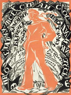 'Petrograd Red 7th November', Revolutionary poster depicting a Russian sailor, 1919 (litho)