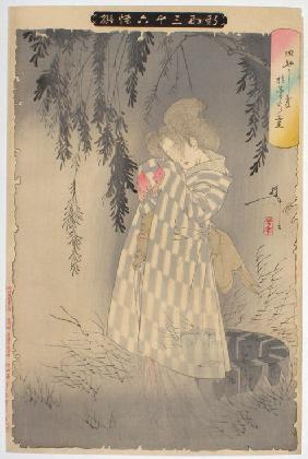 "The ghost of Okiku at Sarayashiki. (From the series ""New Forms of Thirty-six Ghosts"")"