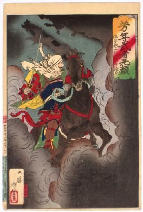 Uesugi no Terutora (From the Series Yoshitoshi's Courageous Warriors)