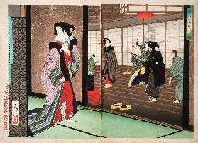 "Courtesan Shiraito of the House of Hashimoto-ya. Diptychon. From the Series ""Shinsen Azuma nishiki-e"