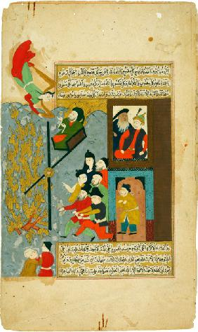 "Abraham cast into the fire. (From ""Hadiqat al-Su'ada"" (Garden of the Blessed) of Fuzuli)"
