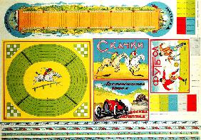 "Cover design for Children's Game ""Horseracing. Rallying. Football."""