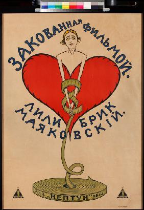 "Movie poster ""Chained by the Film"" by Vladimir Mayakovsky"