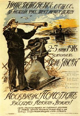 Poster of the Mercantile Marine' Imperial Help Society
