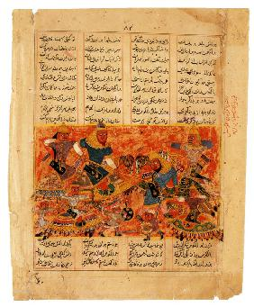 Rustam Kills the Turanian Hero Alkus with his Lance (Manuscript illumination from the epic Shahname