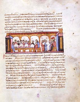 School at the Time of Emperor Constantine VII (Miniature from the Madrid Skylitzes)