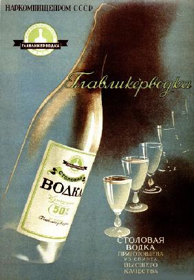 Advertising Poster for the Vodka