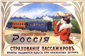 "Advertising Poster for the insurance company ""Russia"""
