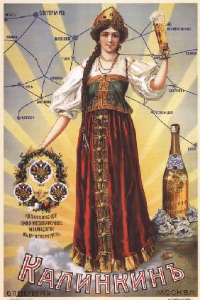 Advertising Poster for the Kalinkin Brewery