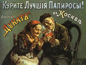 Advertising Poster for Tobacco products of  the association of cigarette factory Dukat in Moscow