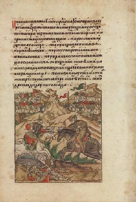 Single combat of Peresvet and Temir-murza on the Kulikovo Field (From the Illuminated Compiled Chron