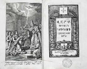 The Baptism of the Armenian People