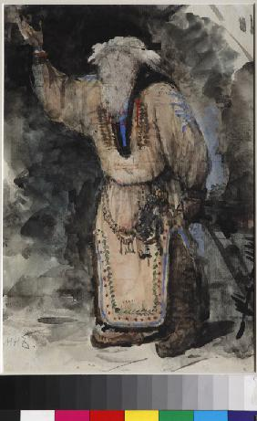 Costume design for the opera Ruslan and Lyudmila by M. Glinka