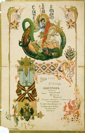 Breakfast Menu to the Anniversary of the Order of Saint George on 26 November 1906