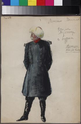 Maxim Maximytch. Costume design for the opera Béla by A. Alexandrov